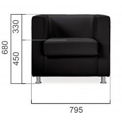 Canapé 1 place couleur noir